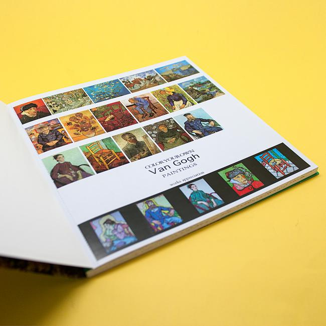 Раскраска Ван Гог (Ночь), арт. KW044-000273 - купить в ...